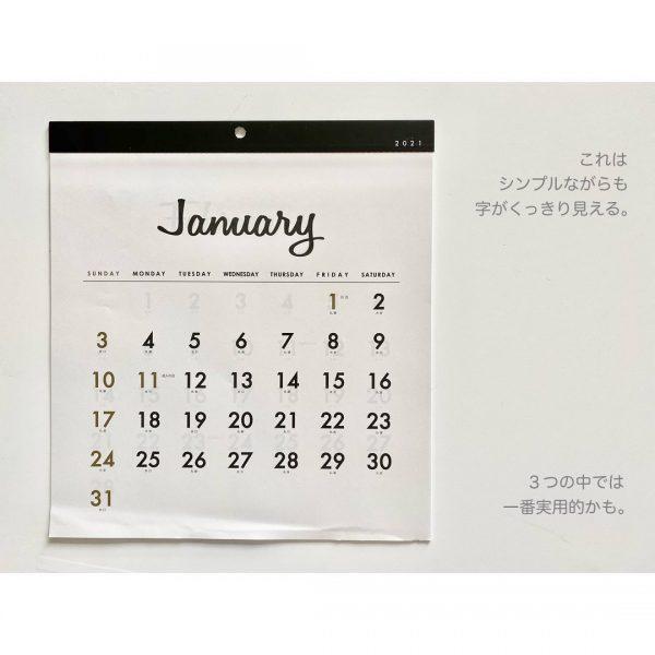 カレンダー・スケジュール帳12