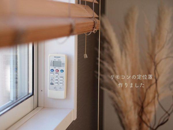 【掛ける】リモコン収納2