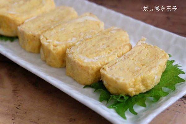 胃に優しい料理 レシピ 副菜3