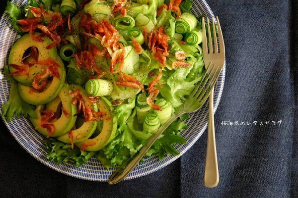 一人暮らしの簡単野菜レシピの桜えびサラダ
