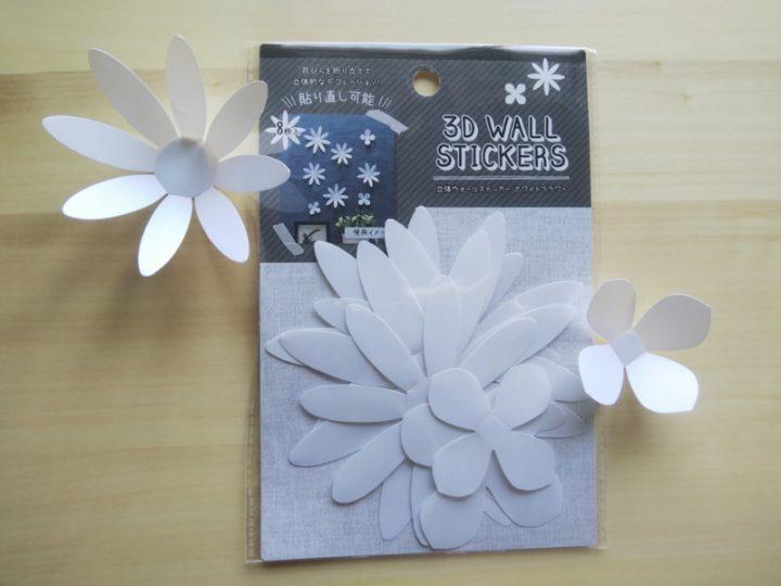 お花がかわいい3Dウォールステッカー