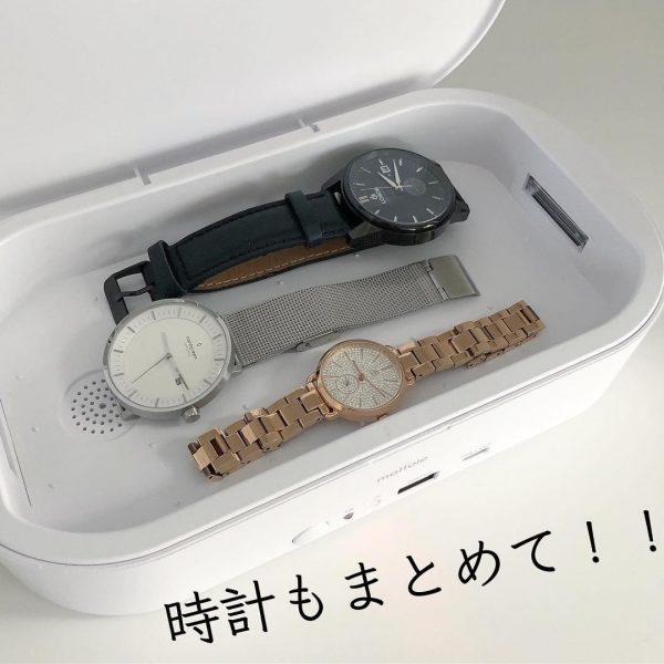 「UV除菌ボックス」が便利!2