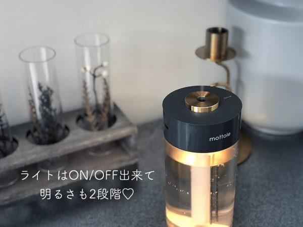 「充電式ポータブル加湿器」が便利!2