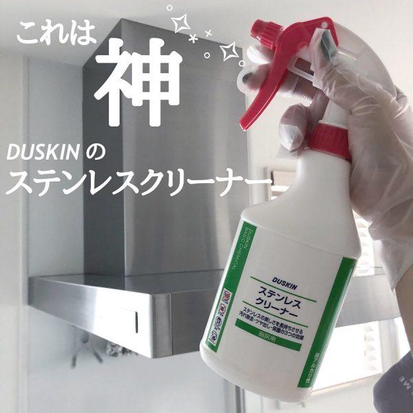 大掃除に役立つ便利グッズ《キッチン》