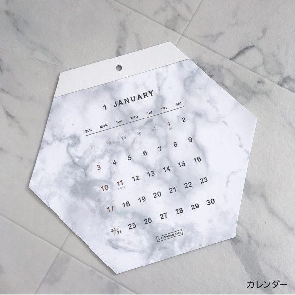 カレンダー・スケジュール帳19