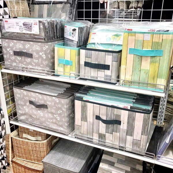 ダイソーの木目柄布製収納ボックス