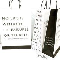 100均に見えないセリアのおしゃれな紙袋特集!豊富なサイズやデザインを一挙紹介!