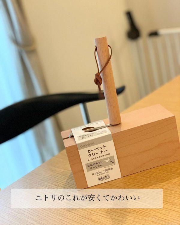 木製カーペットクリーナー