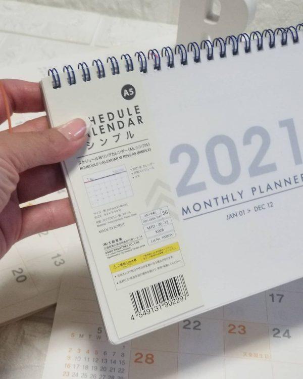 カレンダー・スケジュール帳7