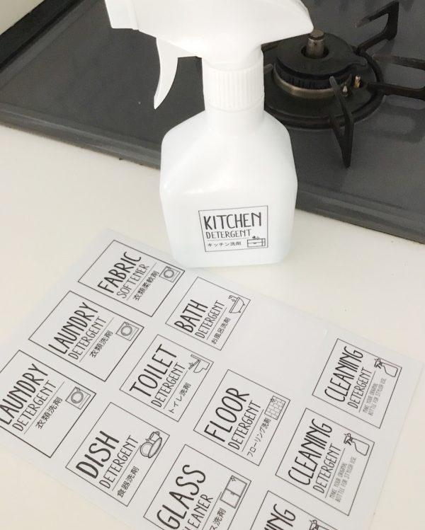 大人可愛いキッチン洗剤用ボトルにするアイデア