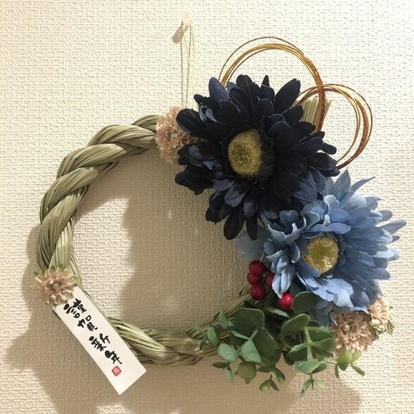 しめ縄飾りDIY5