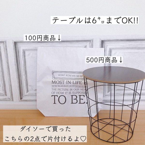 えっ!本当に500円!?
