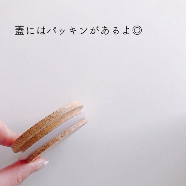 パッキン付きの竹蓋が素敵