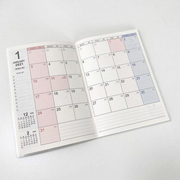 カレンダー・スケジュール帳18