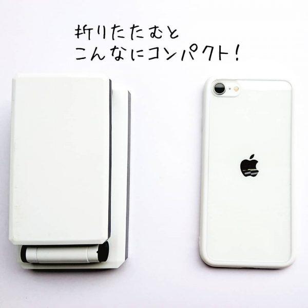 スマートフォン程のサイズになる
