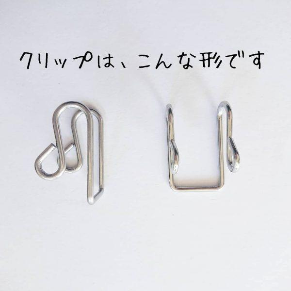 キャンドゥ新商品2