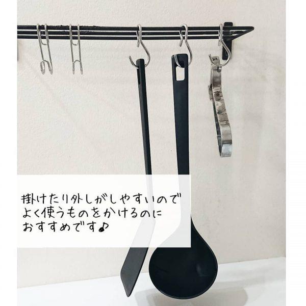 S字ねじれフック2