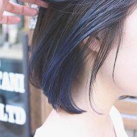 青のインナーカラーのヘアカタログ特集☆ブルーに合うベースの髪色って?