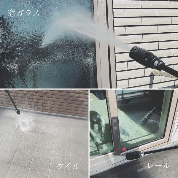 大掃除に役立つ便利グッズ《玄関&外観》4