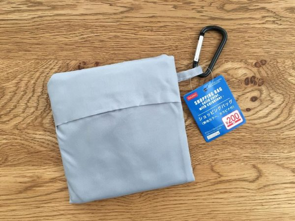 ダイソー エコバッグ レジ袋型2