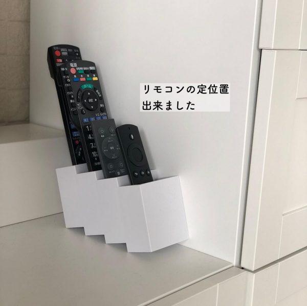 【スタンド】リモコン収納1