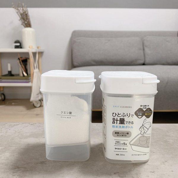 ひとふりで計量できる粉末洗剤ボトル