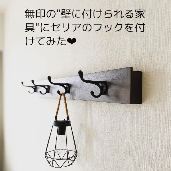無印 壁に付けられる家具 活用アイデア9