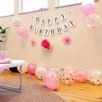 ダイソーのグッズで誕生日の飾り付けが揃う!サプライズパーティにもぴったり♪