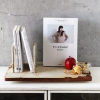 【連載】《キャンドゥ》&ホームセンターで簡単DIY!おしゃれな「卓上本棚」作り