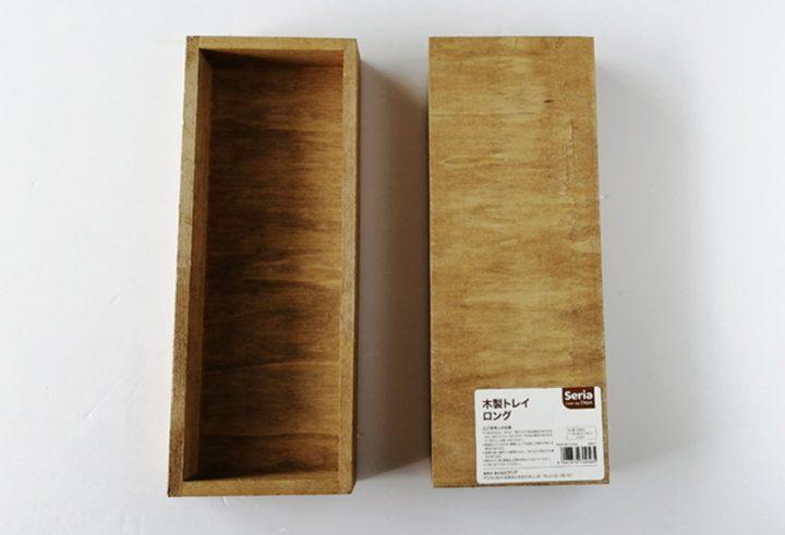 セリア「木製トレイロング」