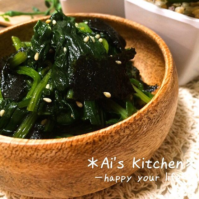 ほうれん草の中華レシピ3