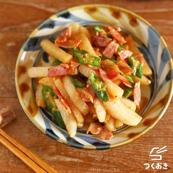 牡蠣鍋に合う☆オクラと長芋のコンソメ醤油炒め