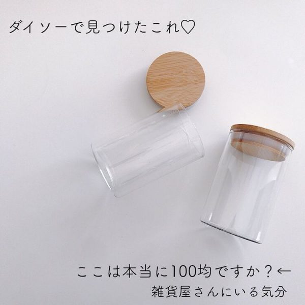 240mlは100円!
