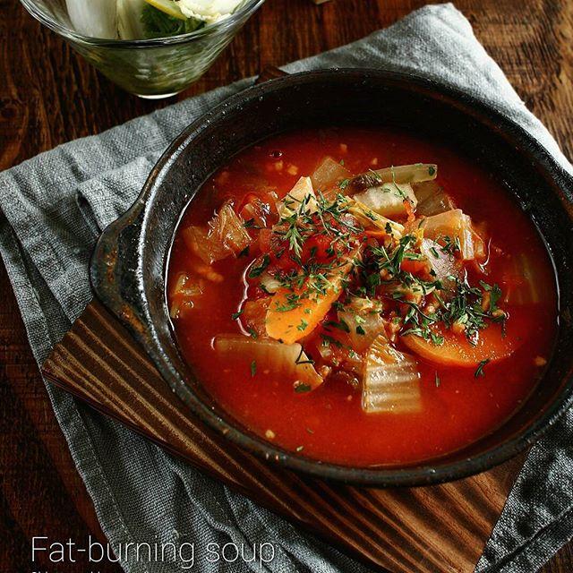 美味しいレシピ!脂肪燃焼スープ