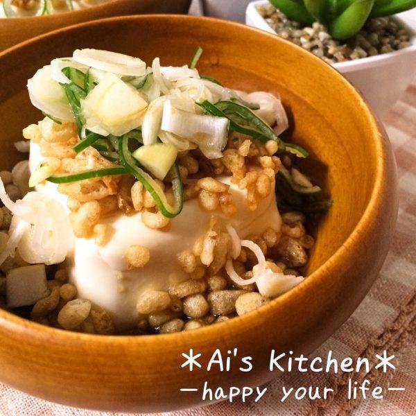 牡蠣鍋献立に合う簡単料理レシピ☆冷奴