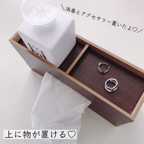 ダイソーの新商品8