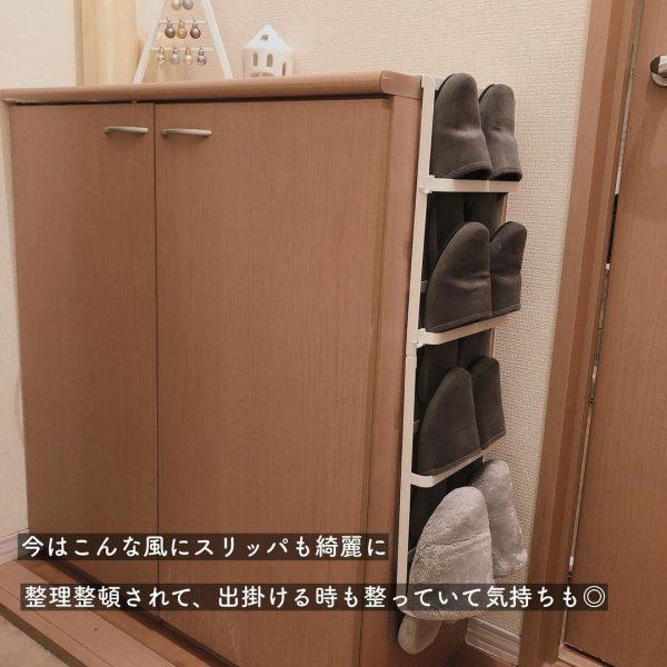【tower】スリッパラック