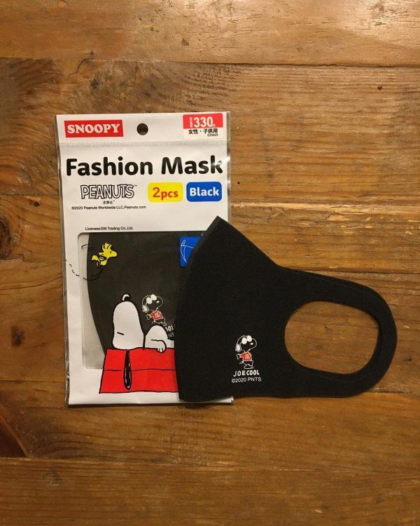 【キャンドゥ】シンプルでおしゃれなスヌーピーマスク