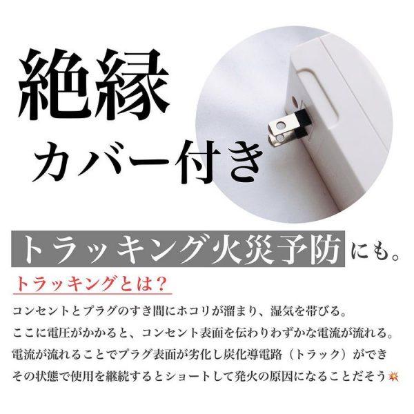 ダイソーの新商品10