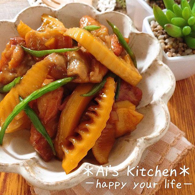 旬の春食材で煮物レシピ