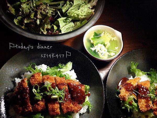 簡単レシピ♪チンゲン菜の中華風スープ