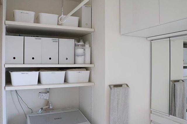 白い容器で統一して清潔感を演出