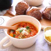 野菜がたっぷり入ったスープのレシピ!簡単&ヘルシーな人気メニューをご紹介