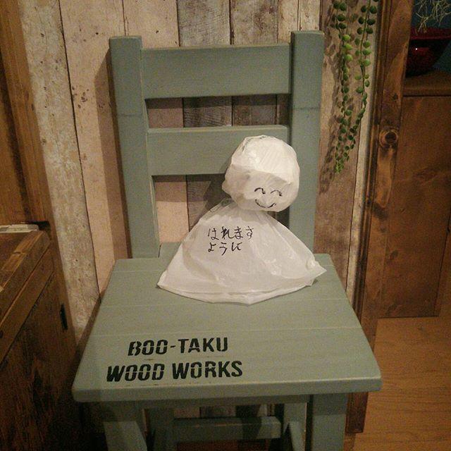 インテリアにもなる椅子DIY