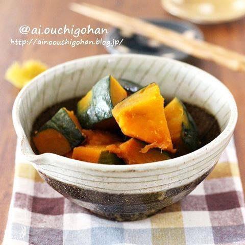 放置で簡単♪かぼちゃの煮物