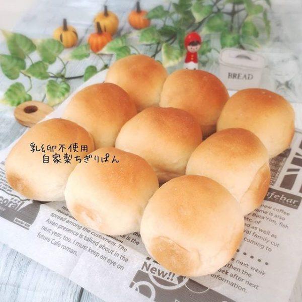 みんな大好き!ふわふわちぎりパン