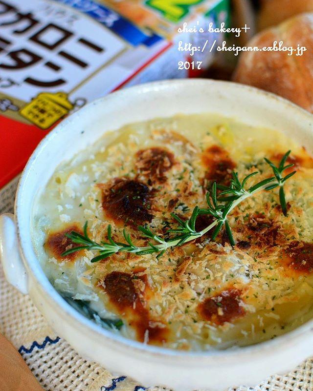 簡単!白菜とお餅のモッツァレラグラタン