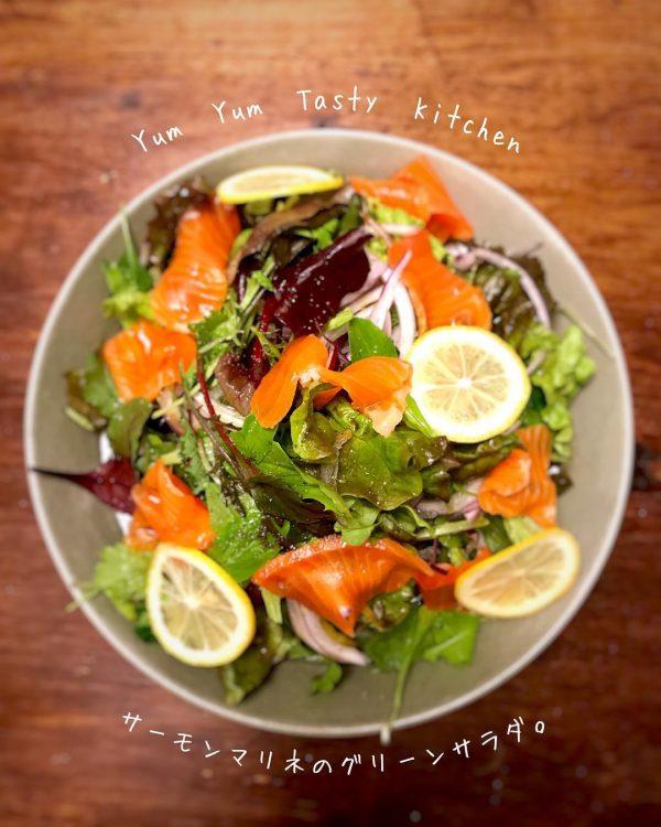 サーモンマリネのグリーンサラダ