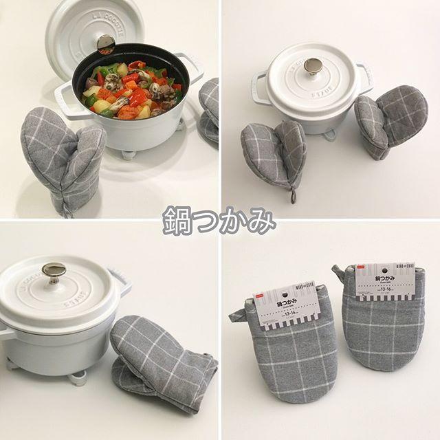 ダイソーキッチン用品8