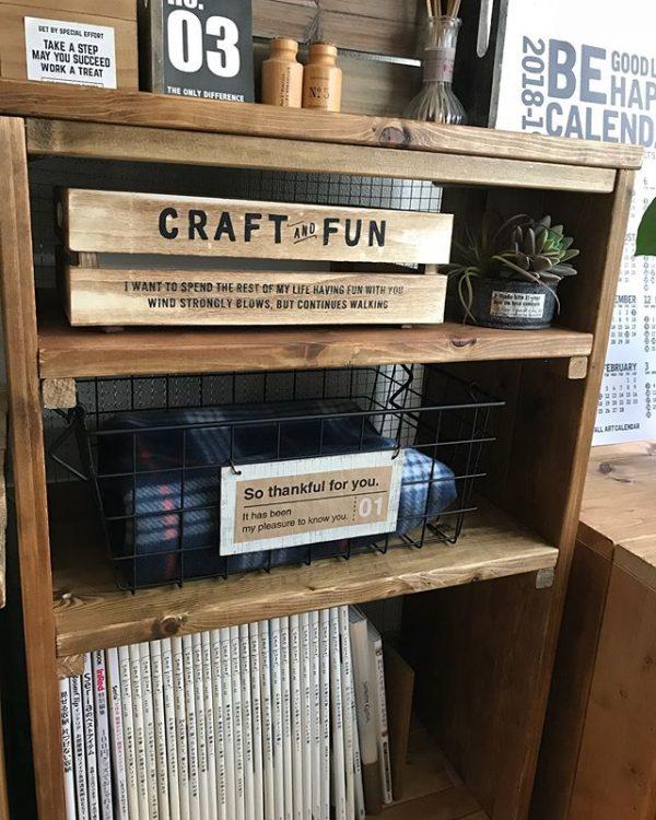 100均の網棚でかっこ良い手作り本棚